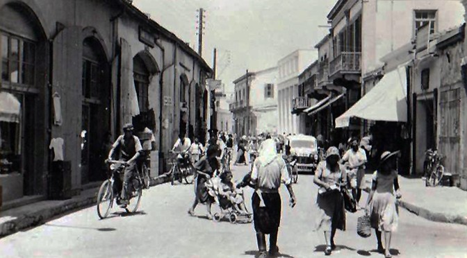 Οδός Ερμου - Παζάρι