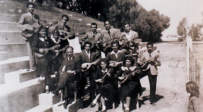 Μαντολιναδα Γυμνασιου Αμμοχωστου  ΓΣΕ 1945