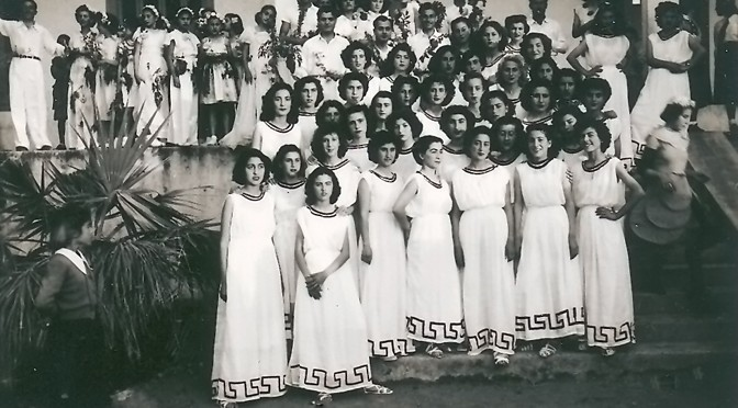Ανθεστηρια – Γυμνασιο Αμμοχωστου 1949